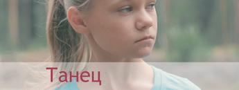 Талантливые дети, видеосъемка