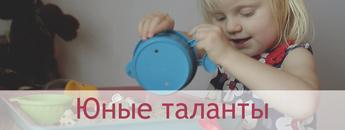 малышка читает стихи, видео